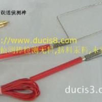 供应安全检出装置配件红色侦测棒US-2