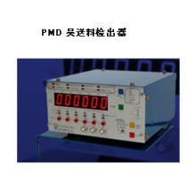 冲压机错误检出装置PMC-3 冲压机错误检出装置厂家 PMC-3