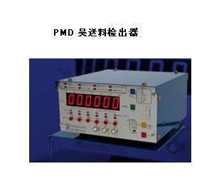 冲压机错误检出装置PMC-3图片