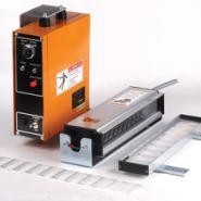 厂家生产高精密冲床安全装置图片