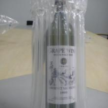 供应红酒充气袋葡萄酒充气袋包装袋