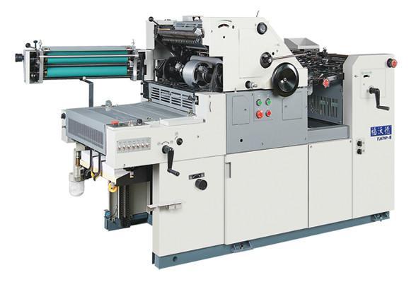 西安长城印刷办公自动化设备中心