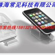 手机防盗器平板电脑展示架防盗挂钩图片