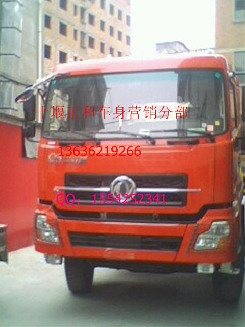 供应陕汽奥龙车身覆盖件报价,陕汽奥龙车身覆盖件厂家生产