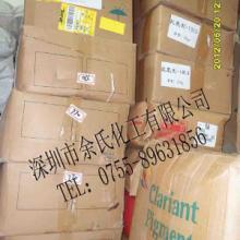 供应光稳定剂UV-770