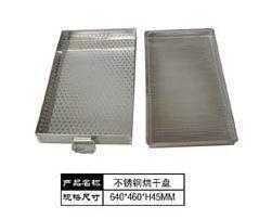 供应通化不锈钢灭菌盘