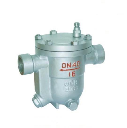 供应自由浮球式疏水阀CS11H自由浮球式疏水阀价格生产厂家