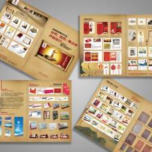 塘沽样本画册开发区样册画册设计印刷公司批发