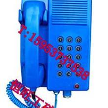 供应防爆电话机KTH-17电话机