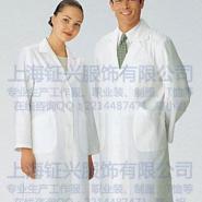 定做医生服医护服装白大褂护士衣服图片