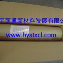 供应东丽原装碳纤维布3K200g