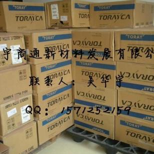 华宇碳纤维丝12K日本原装图片