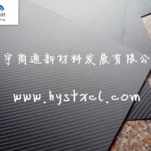 供应碳纤维片材/碳纤维布
