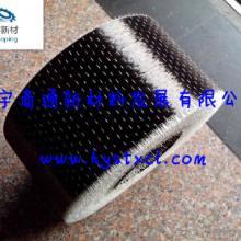 供应碳纤维布高强碳纤维报价
