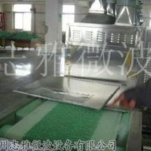 供应微波氢氧化铬干燥设备