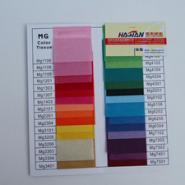 供应14-17克彩色拷贝纸-工艺精美