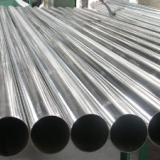 供应优质16Mn无缝钢管供应商