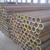 供应优质16Mn无缝钢管厂