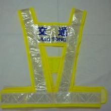 供应发光背心,广州交通安全反光背心、马甲专业订做厂家