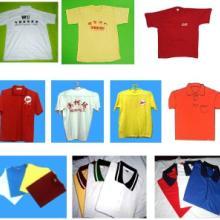 供应纯棉广告衫,广州纯棉广告衫订做物美价廉
