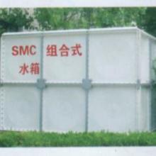 供应SMC表箱