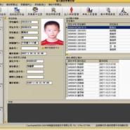 智能考勤管理系统图片
