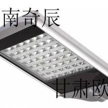 供应西藏路灯和拉萨免维护LED路灯价格