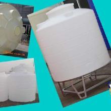 供应6吨塑料桶6吨储罐6吨食品级储罐塑料桶包装制品