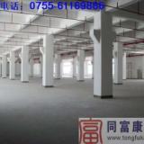 公明厂房一楼毛胚厂房出租2140平方米