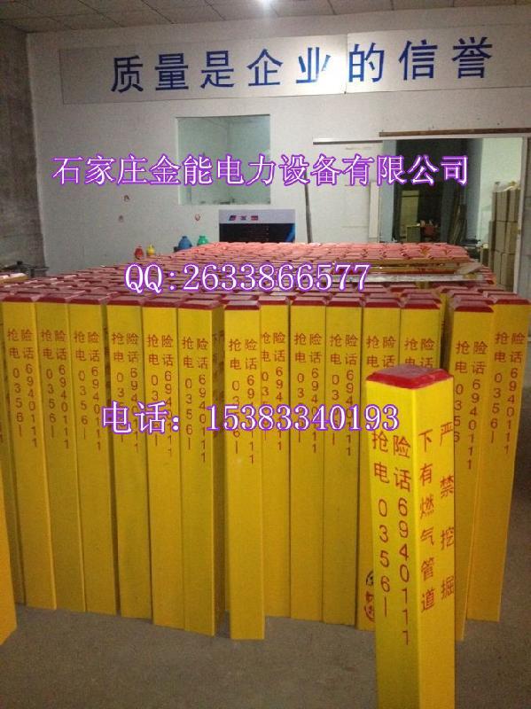 标志供货商:莱康国食健字小蓝帽和QS标志区分