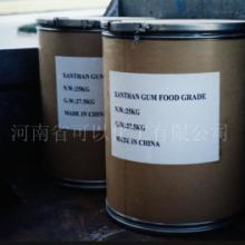 供应硬脂酰乳酸钙