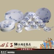家居日用陶瓷餐具春节礼品陶瓷餐具图片