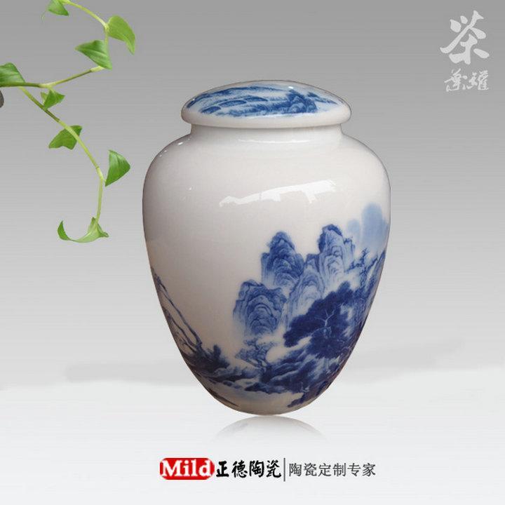 茶叶 简姿 深圳/生产厂家:景德镇正德陶瓷生产公......