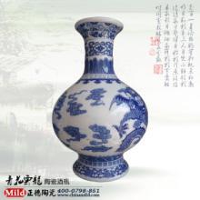 供应酒瓶定做 酒瓶批发 陶瓷酒瓶厂家 景德镇陶瓷酒瓶