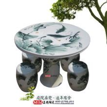 供应家用饰品陶瓷  园林用品套装桌凳