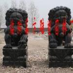 山东大理石狮子供应商/大理石狮子报价图片