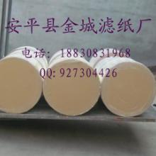 供应蚌埠工业用纸专业机油滤纸