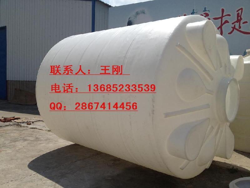 供应15吨塑料水箱,15立方PE立式储罐