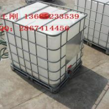供应IBC集装桶吨桶,四面进插吨桶,化工桶批发