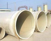 供应优质化工管道及配件品质可靠批发