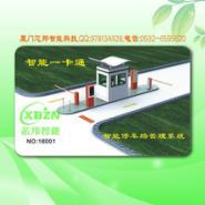 辽宁沈阳IC卡解密M1卡停车卡图片