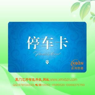 IC卡解密M1卡停车卡图片