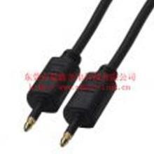 供应光纤线音频线3点5MINI