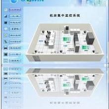 供应集成监控系统,系统全面完善,机房监控批发