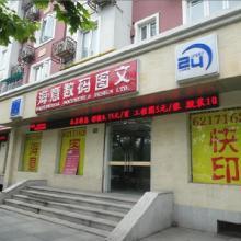 供应上海书籍装订