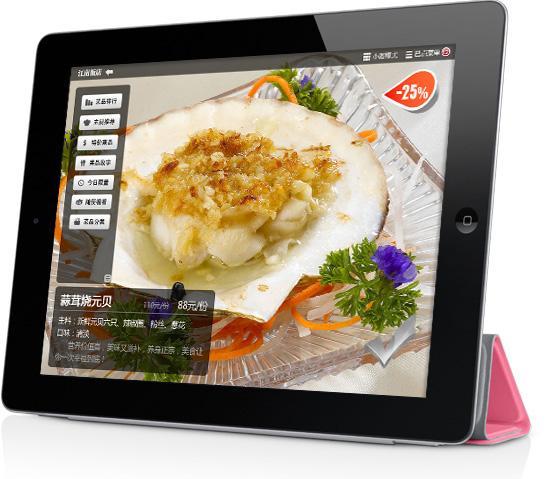 苏州ipad无线点菜系统软件电子菜谱
