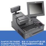 供应IBM700收银机收款机苏州总代