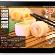 昆山有卖Ipad点菜系统软件厂家图片