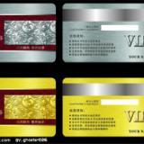 供应旅行社连锁会员一卡通系统软件设备,苏州讯佰电子有限公司