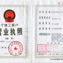 天津 回收含碘化工废液13820159280  。
